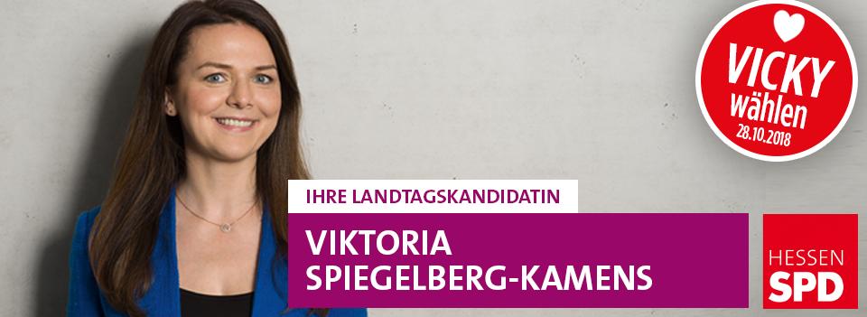Viktoria Spiegelberg-Kamens